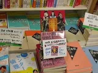 100805久美堂本店学参.jpg